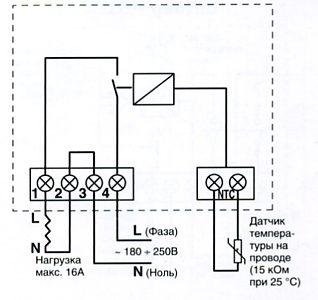 Схема подключения Devireg 130.