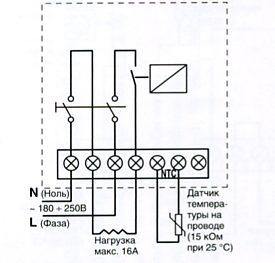 Схема подключения механического терморегулятора 994