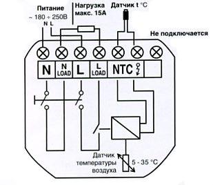 для теплого пола и полного отопления; таймер; датчик температуры Devireg 535 - терморегулятор со встроенными...